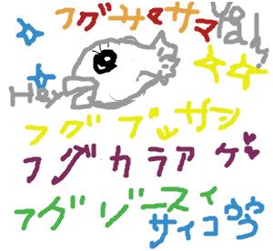 Cocolog_oekaki_2009_02_15_22_55