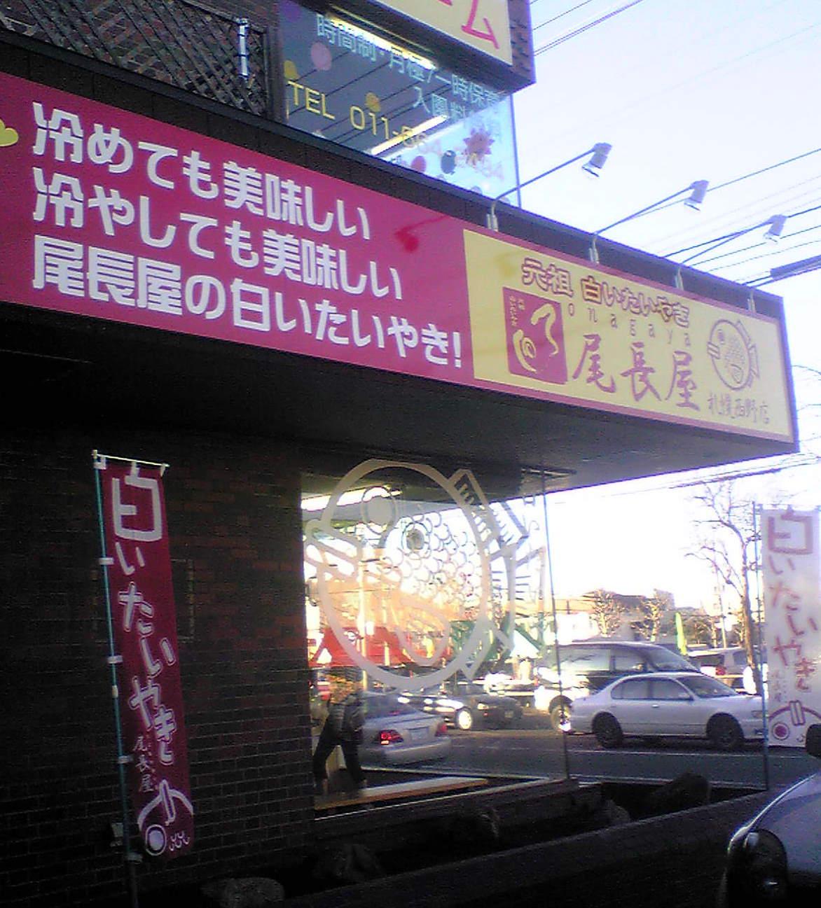 Image027_4
